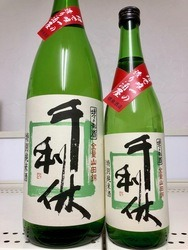 千利休(SEN NO RIKYU) 特別純米酒 720ml