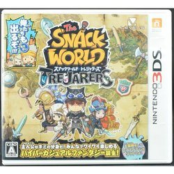 3DS スナックワールド トレジャラーズ ソフト・ケース  NINTENDO3DS 中古