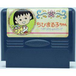 FC ちびまる子ちゃん うきうきショッピング Used NES  Famicom Japan