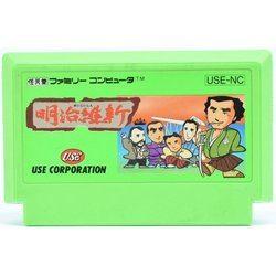 FC 明治維新 Used NES  Famicom Japan