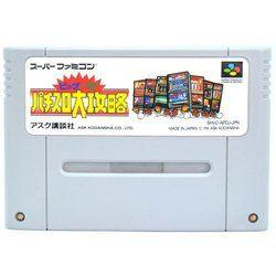 SFC ビッグ一撃! パチスロ大攻略 Used SNES  Super Famicom Japan Game