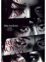 Kis-My-Ft2・・ パンフレット ・ DREAM BOYS 2012 【玉森裕太】/亀梨和也 KAT-TUN
