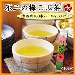 不二の梅こぶ茶スティックタイプ