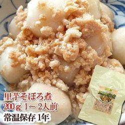 レトルト和風煮物のお惣菜 里芋そぼろ煮 200g(1~2人前)