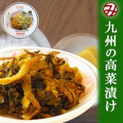 九州の高菜 缶詰め70g