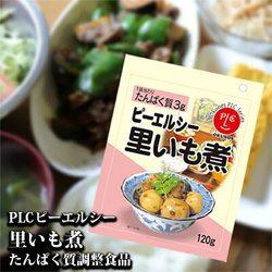 PLC ピーエルシー 里いも煮 たんぱく質調整食品 低たんぱく惣菜 ホリカフーズ