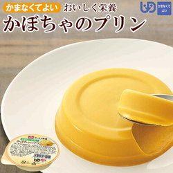 おいしく栄養 かぼちゃのプリン 54g かまなくてよい(区分4) 介護食 ホリカフーズ