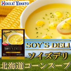 ソイズデリ 北海道コーンスープ(16.5g×3袋)