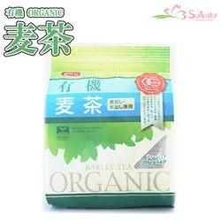 有機JAS認定 有機麦茶 360g(20g×18袋)(煮出し/冷水用)
