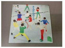 きゃりーぱみゅぱみゅ もんだいガール(初回限定版)(7inchサイズ紙ジャケット仕様)