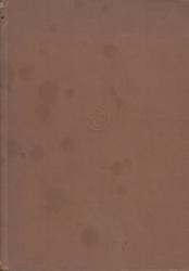 書籍 日本仏教概説 鈴木暢幸 明治書院