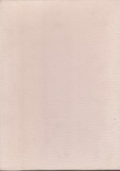 書籍 東京穀物商店取引所五十年史 東京穀物商店取引所 第一法規