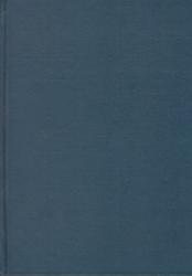 書籍 石川県年表 昭和篇 参 石川県編集室 石川県教育委員会