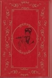 書籍 こども名作全集 10 源義経 園城寺健 日本ブック・クラブ