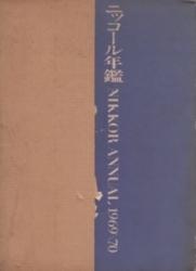 書籍 ニッコール年鑑 ニッコールクラブ