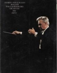 書籍 Herbert von Karajan Berliner Philharmonisches orchester 1984 Japan