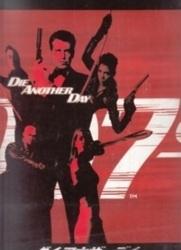 パンフレット 007 ダイアナザーデイ 20世紀フォックス 映画パンフ