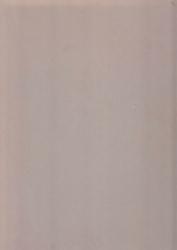 書籍 近代日本画百選 山種美術館