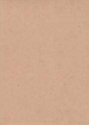 書籍 日本医師会医学講座 昭和57年度 日本医師会編纂 金原出版