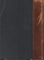 書籍 大審院民事判決録 1 明治28-30年 新日本法規出版