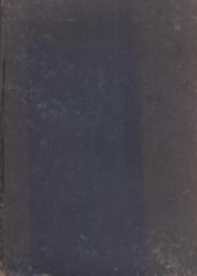 書籍 聖徳太子御聖蹟の研究 田中重久 全国書房