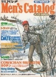 雑誌 平凡パンチ Men s Catalog 1977WINTER モノにこだわる男のカタログ 平凡出版