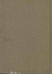 書籍 商事判例研究 昭和37年度 東京大学商法研究会 有斐閣