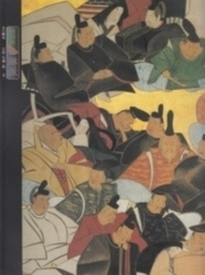 書籍 特別展 琳派 美の継承 宗達・光琳・抱一・其一 名古屋市博物館