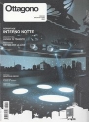 洋雑誌 Ottagono No 210 2008 Editrice Compositori