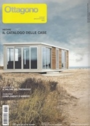 洋雑誌 Ottagono No 212 2008 Editrice Compositori