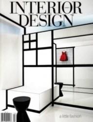 洋雑誌 INTERIOR DESIGN Number 4 a little fashion maharam