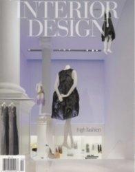 洋雑誌 INTERIOR DESIGN Number 4 high fashion maharam