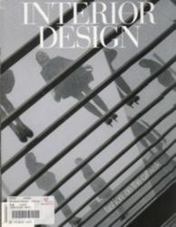 洋雑誌 INTERIOR DESIGN Number 4 fashion on the catwalk maharam