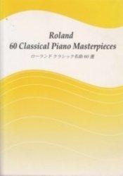 書籍 Roland 60 Classical Piano Masterpieces ローランドクラシック名曲60選 Roland