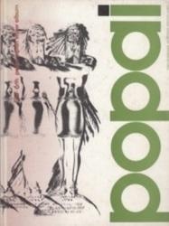 書籍 1976 日本POP広告作品年鑑 POP広告協会日本支部