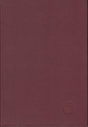 書籍 機械工作法 鋳造編 橋本三郎 東京電機大学出版部