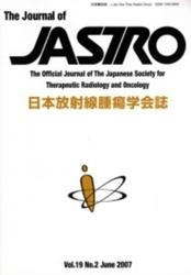 雑誌 日本放射線腫瘍学会誌 The Journal of JASTRO Vol 19 No 2 June 2007