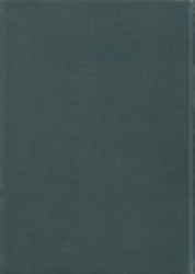 書籍 学説判例総覧 刑法各論 新版 上巻 高窪喜八郎 他 中央大学出版部