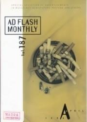 雑誌 AD Flash Monthly Vol 187 特集 年賀状 AD出版