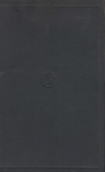 書籍 フリードリッヒ・エンゲルス ステパーノウア 叢文閣