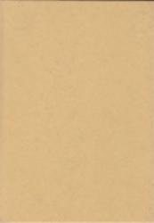 書籍 鳩山診療所五十年のあゆみ ぎょうせい