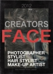 書籍 CREATORS FACE 2012 Another vision incorporation
