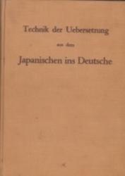 書籍 Technik der Uebersetzung aus dem Japanischen ins Deutsche 日光書院