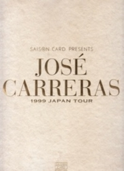 パンフレット JOSE CARRERAS 1999 JAPAN TOUR SASON CARD