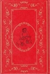 書籍 こども名作全集 40 日本の神話 日本古典 日本ブッククラブ