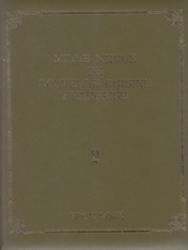 雑誌 Mille Menus De Nouvelle Guisine Frangaise 2 現代フランス料理大全集 Book LOAN