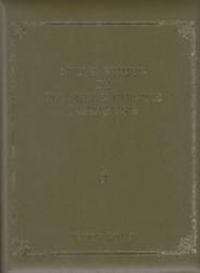 雑誌 Mille Menus De Nouvelle Guisine Frangaise 5 現代フランス料理大全集 Book LOAN