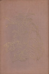 書籍 与謝野晶子全集 第4巻 与謝野晶子 改造社