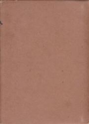 書籍 国文学註釈叢書 9 名著刊行会