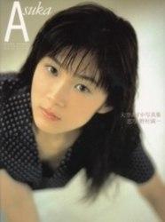 書籍 大空あすか写真集 Asuka 恋写 野村誠一 双葉社